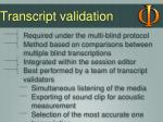 transcript validation1