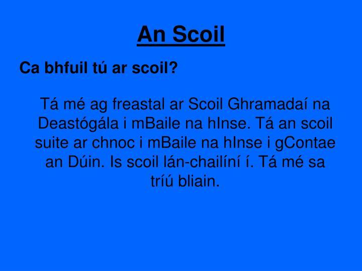 An Scoil