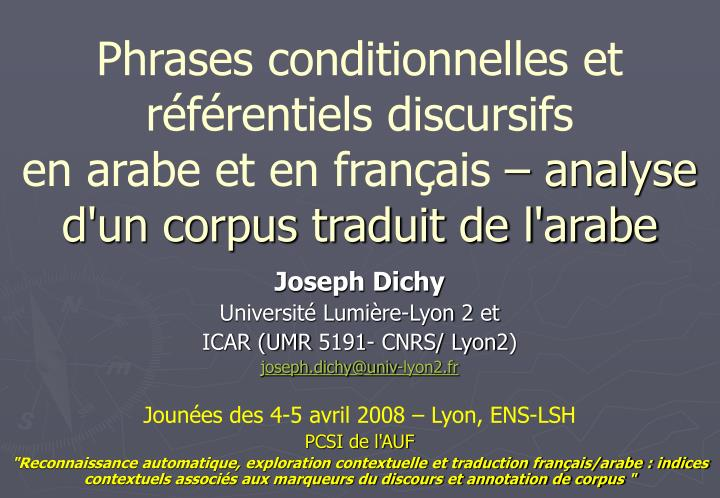 Phrases conditionnelles et
