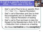 3 call to a specific function or office three uses in the nt