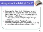 analysis of the biblical call1