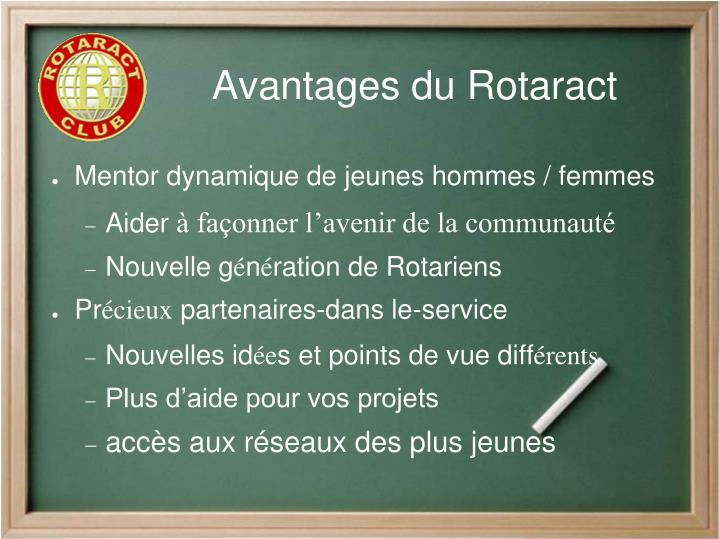 Avantages du Rotaract
