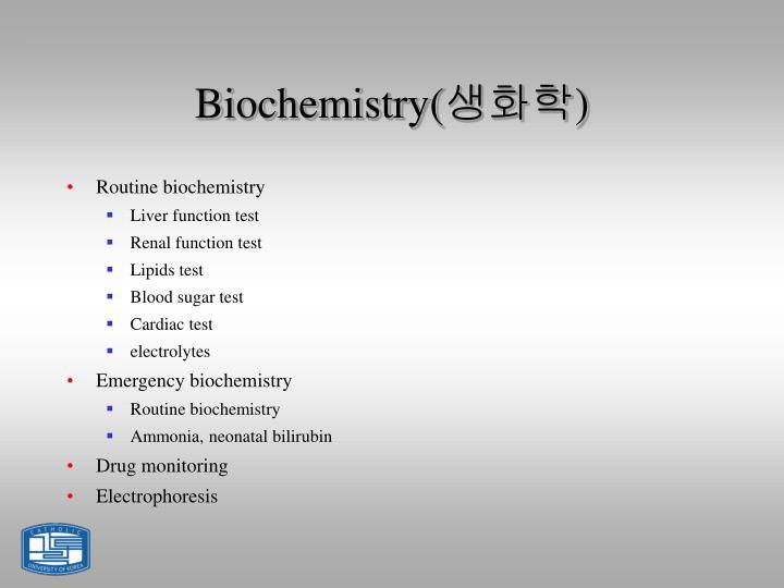 Biochemistry(