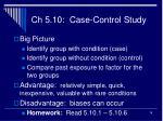 ch 5 10 case control study