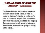 life and times of jesus the messiah alfred edersheim