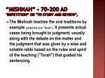 mishnah 70 200 ad repetition or to study and review