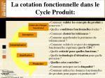 la cotation fonctionnelle dans le cycle produit