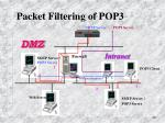 packet filtering of pop3