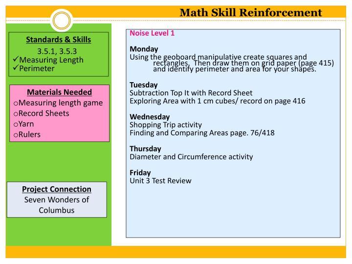 Math Skill Reinforcement