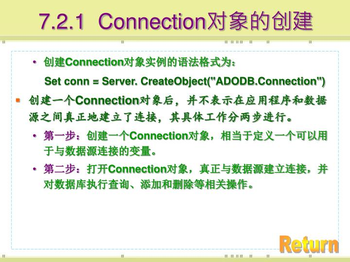 7.2.1  Connection