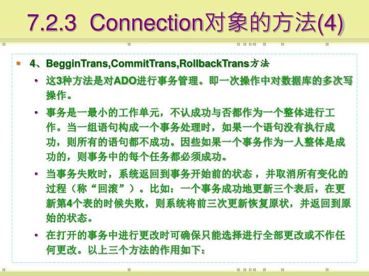 7.2.3  Connection