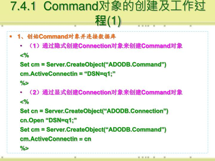 7.4.1  Command