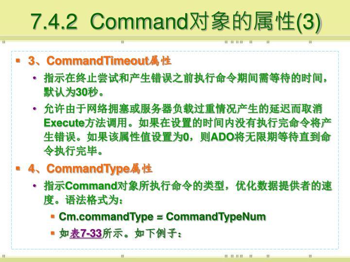 7.4.2  Command
