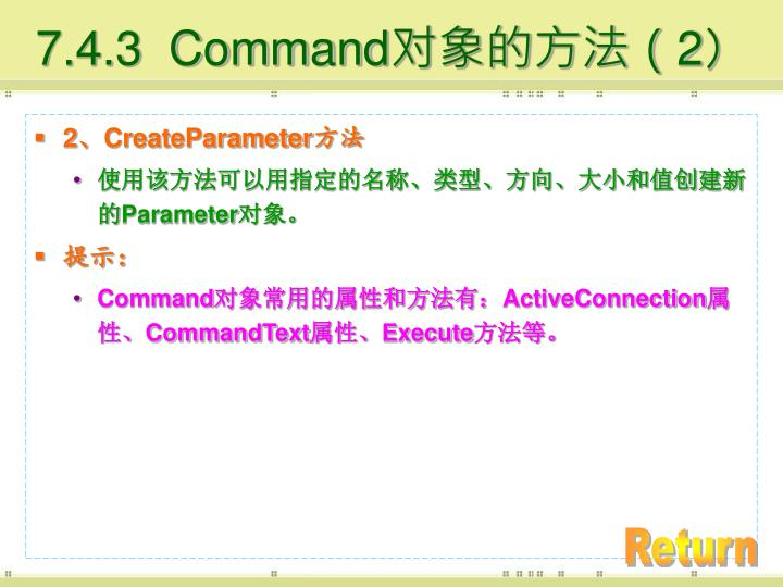 7.4.3  Command