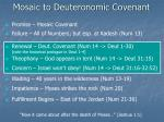 mosaic to deuteronomic covenant