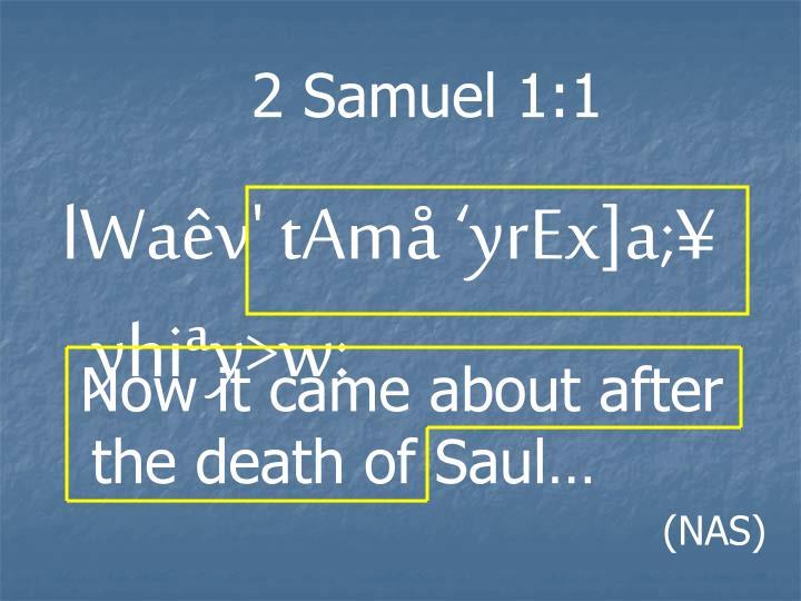 2 Samuel 1:1