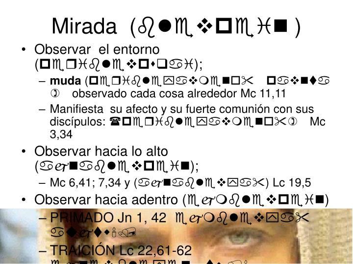 Mirada  (