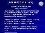perspectivas 2008 escuela de medicina campus ensenada