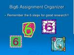 big6 assignment organizer