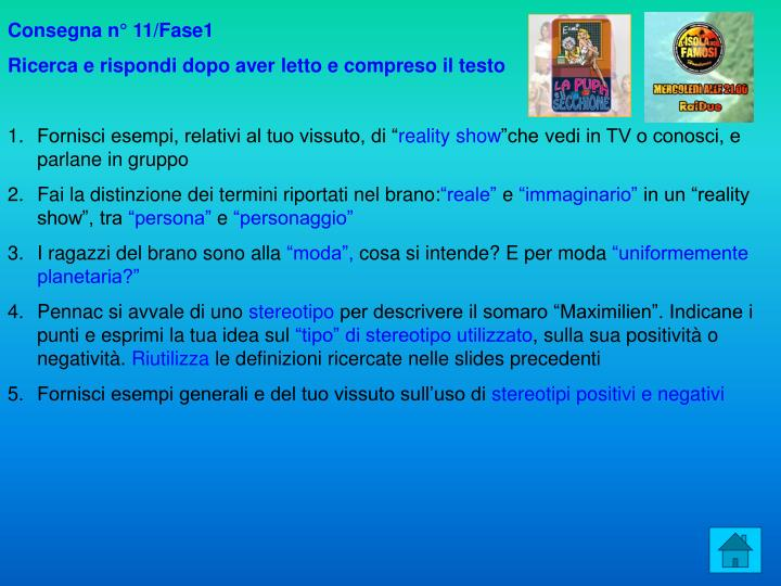 Consegna n° 11/Fase1