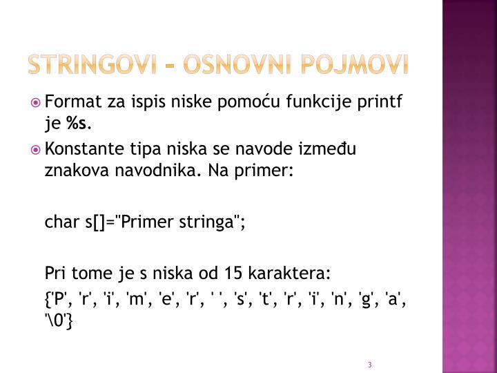 Stringovi – osnovni pojmovi