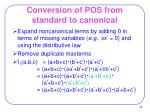 conversion of pos from standard to canonical
