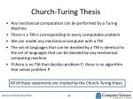 church turing thesis2