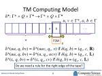 tm computing model2