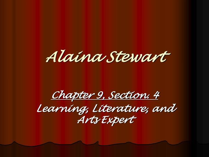 Alaina Stewart