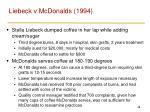 liebeck v mcdonalds 1994