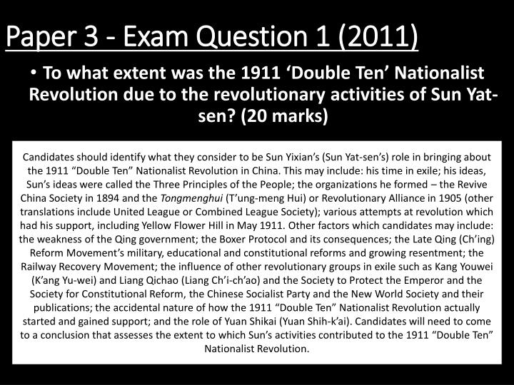 Paper 3 - Exam Question 1 (