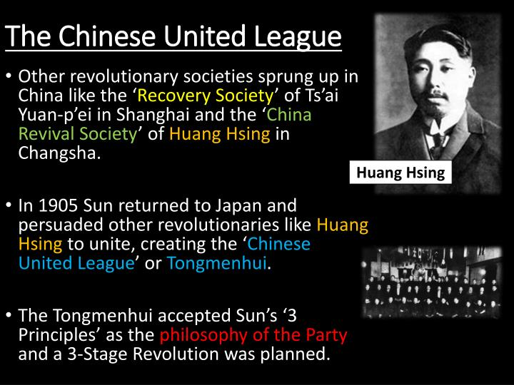 The Chinese United League