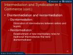intermediation and syndication in e commerce cont