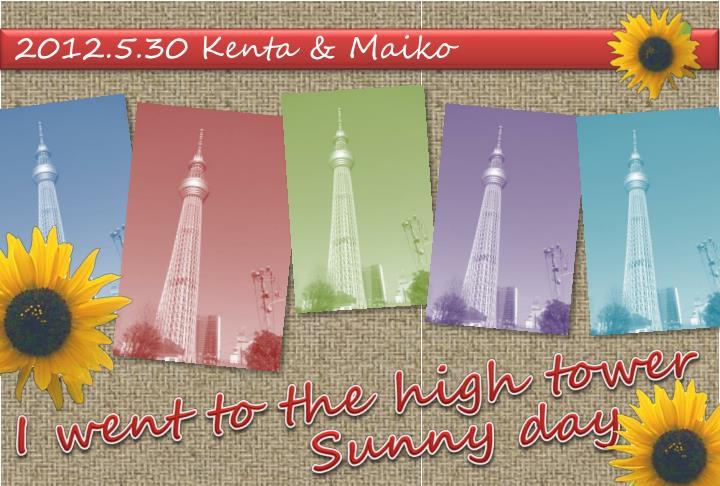 2012.5.30 Kenta & Maiko