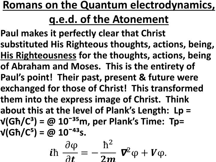 Romans on the Quantum electrodynamics, q.e.d. of the Atonement