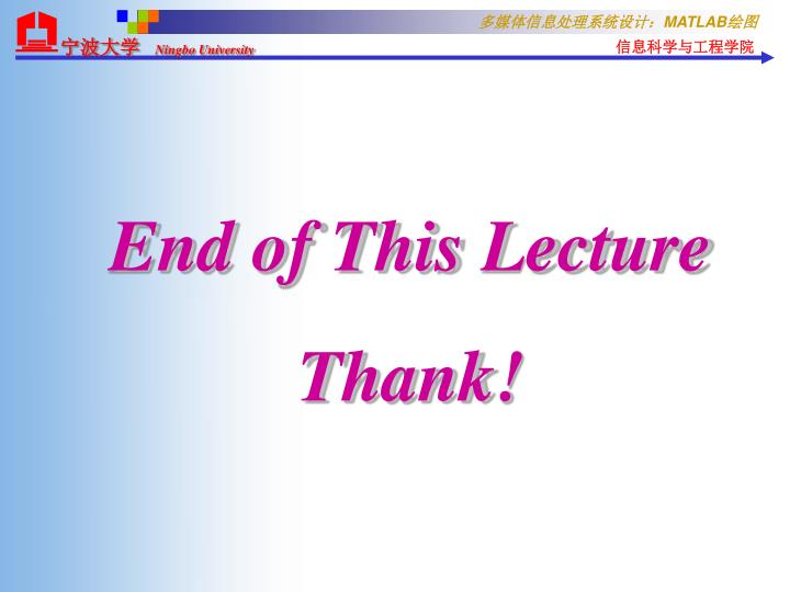 End of This Lecture