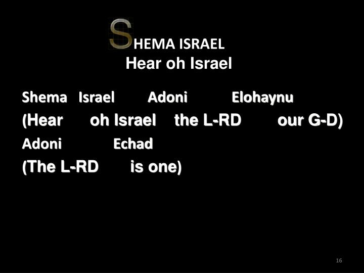 HEMA ISRAEL