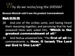 hy do we recite sing the shema