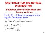 sampling from the normal distribution