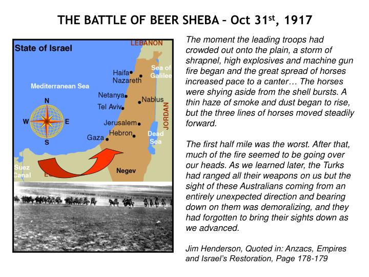 THE BATTLE OF BEER SHEBA – Oct 31