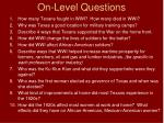 on level questions