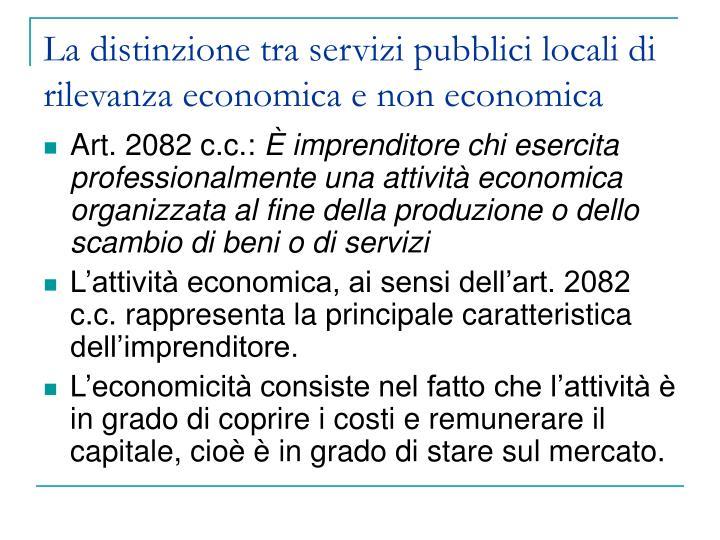 La distinzione tra servizi pubblici locali di rilevanza economica e non economica