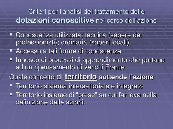 Criteri per l'analisi del trattamento delle
