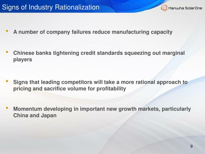 Signs of Industry Rationalization