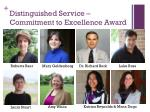 distinguished service commitment to excellence award1