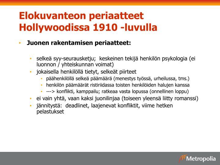 Elokuvanteon periaatteet Hollywoodissa 1910 -luvulla