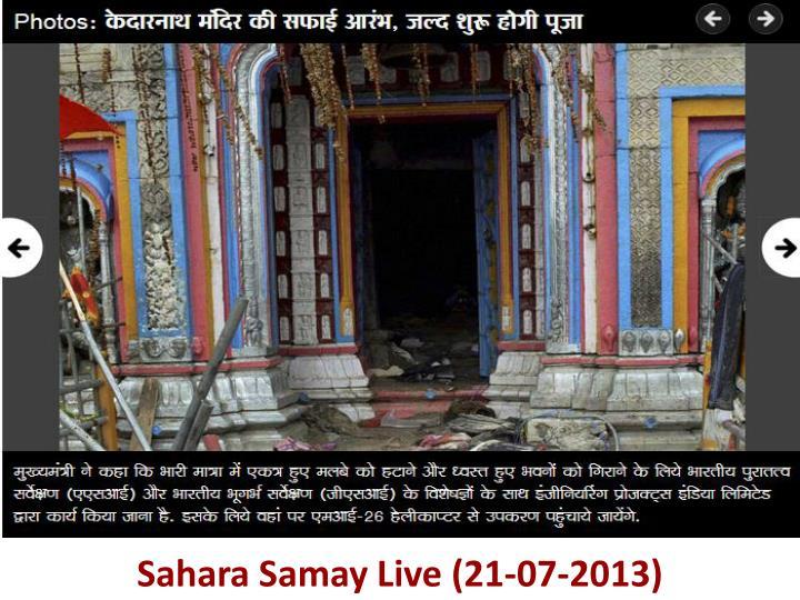 Sahara Samay Live (21-07-2013)