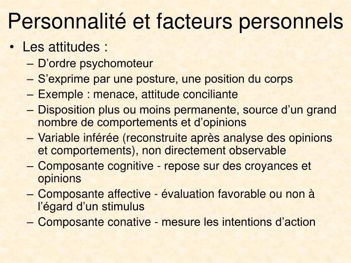 Personnalité et facteurs personnels