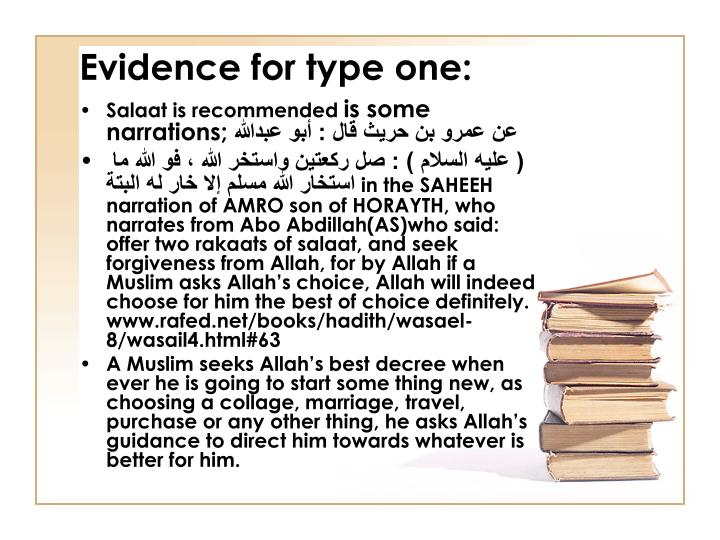 Evidence for type one: