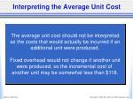 interpreting the average unit cost